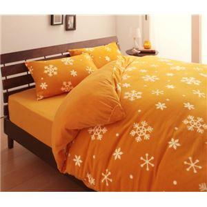布団カバーセット シングル 柄:雪 カラー:オレンジ 32色柄から選べるスーパーマイクロフリースカバーシリーズ ベッド用3点セットの詳細を見る