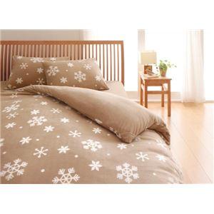 布団カバーセット シングル 柄:雪 カラー:ベージュ 32色柄から選べるスーパーマイクロフリースカバーシリーズ ベッド用3点セットの詳細を見る