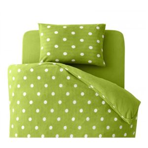 布団カバーセット シングル 柄:ドット カラー:グリーン 32色柄から選べるスーパーマイクロフリースカバーシリーズ ベッド用3点セットの詳細を見る