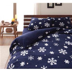 布団カバーセット セミダブル 柄:雪 カラー:ネイビー 32色柄から選べるスーパーマイクロフリースカバーシリーズ ベッド用3点セットの詳細を見る