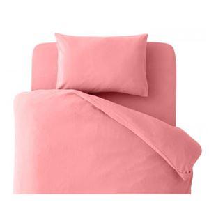 布団カバーセット セミダブル 柄:無地 カラー:ピンク 32色柄から選べるスーパーマイクロフリースカバーシリーズ ベッド用3点セットの詳細を見る