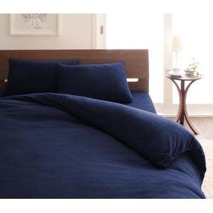 布団カバーセット セミダブル 柄:無地 カラー:ネイビー 32色柄から選べるスーパーマイクロフリースカバーシリーズ ベッド用3点セットの詳細を見る