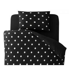 布団カバーセット ダブル 柄:ドット カラー:ブラック 32色柄から選べるスーパーマイクロフリースカバーシリーズ ベッド用3点セットの詳細を見る