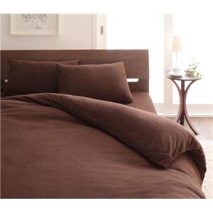 布団カバーセット ダブル 柄:無地 カラー:ブラウン 32色柄から選べるスーパーマイクロフリースカバーシリーズ ベッド用3点セットの詳細を見る