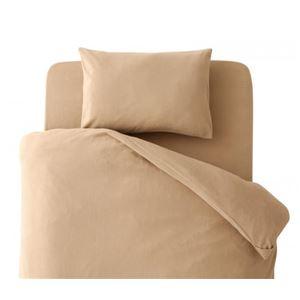 布団カバーセット ダブル 柄:無地 カラー:ベージュ 32色柄から選べるスーパーマイクロフリースカバーシリーズ ベッド用3点セットの詳細を見る
