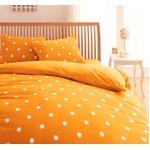 32色柄から選べるスーパーマイクロフリースカバーシリーズ ベッド用3点セット クイーン ドット オレンジ