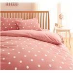 32色柄から選べるスーパーマイクロフリースカバーシリーズ ベッド用3点セット クイーン ドット ピンク