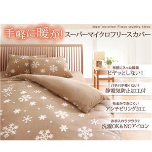 布団カバーセット 4点セット【ベッド用】キング...の紹介画像2