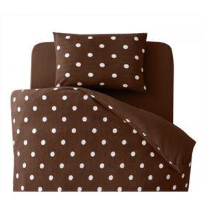 布団カバーセット キング 柄:ドット カラー:ブラウン 32色柄から選べるスーパーマイクロフリースカバーシリーズ ベッド用3点セットの詳細を見る