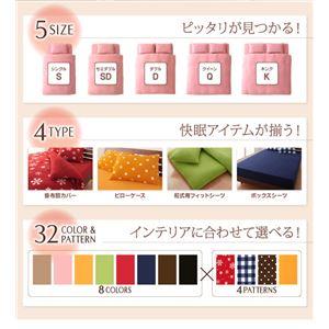 布団カバーセット 4点セット【ベッド用】キング...の紹介画像3