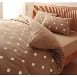 布団カバーセット キング 柄:ドット カラー:ベージュ 32色柄から選べるスーパーマイクロフリースカバーシリーズ ベッド用3点セットの詳細を見る