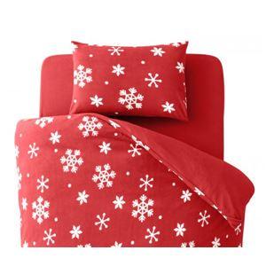 布団カバーセット シングル 柄:雪 カラー:レッド 32色柄から選べるスーパーマイクロフリースカバーシリーズ 和式用3点セットの詳細を見る