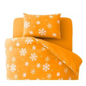 布団カバーセット シングル 柄:雪 カラー:オレンジ 32色柄から選べるスーパーマイクロフリースカバーシリーズ 和式用3点セットの詳細を見る