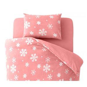 布団カバーセット3点セット【和式用】シングル柄:雪カラー:ピンク32色柄から選べるスーパーマイクロフリースカバーシリーズ