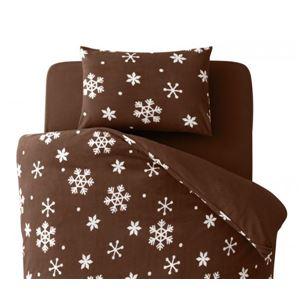 布団カバーセット シングル 柄:雪 カラー:ブラウン 32色柄から選べるスーパーマイクロフリースカバーシリーズ 和式用3点セットの詳細を見る