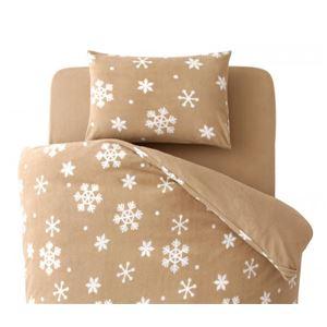 布団カバーセット シングル 柄:雪 カラー:ベージュ 32色柄から選べるスーパーマイクロフリースカバーシリーズ 和式用3点セットの詳細を見る