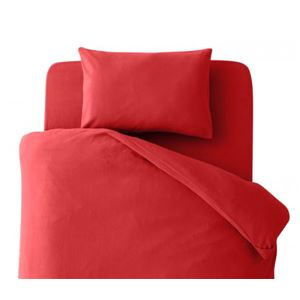 布団カバーセット シングル 柄:無地 カラー:レッド 32色柄から選べるスーパーマイクロフリースカバーシリーズ 和式用3点セットの詳細を見る