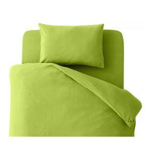 布団カバーセット シングル 柄:無地 カラー:グリーン 32色柄から選べるスーパーマイクロフリースカバーシリーズ【和式用】3点セット