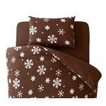 布団カバーセット セミダブル 柄:雪 カラー:ブラウン 32色柄から選べるスーパーマイクロフリースカバーシリーズ 和式用3点セット