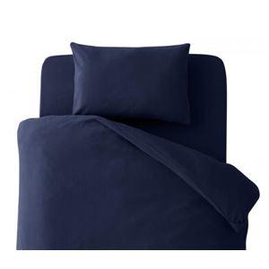 布団カバーセット セミダブル 柄:無地 カラー:ネイビー 32色柄から選べるスーパーマイクロフリースカバーシリーズ 和式用3点セットの詳細を見る