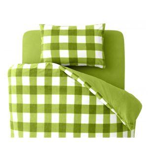 布団カバーセット ダブル 柄:チェック カラー:グリーン 32色柄から選べるスーパーマイクロフリースカバーシリーズ 和式用3点セットの詳細を見る