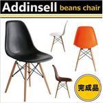 チェア【Addinsell】ブラック ミッドセンチュリーデザイン家具シリーズ【Addinsell】アディンセル/チェア(beans-ビーンズ)