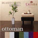 【単品】足置き(オットマン)【Carama】フレームカラー:ナチュラル クッションカラー:スノーホワイト アバカシリーズ【Carama】カラマ オットマン