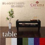 【単品】テーブル ブラウン アバカシリーズ【Carama】カラマ テーブル