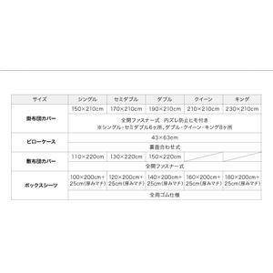 【布団別売】掛け布団カバー クイーン ミッドナイトブルー 9色から選べるホテルスタイル ストライプサテンカバーリング