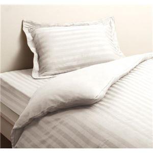 布団カバーセット ダブル ロイヤルホワイト 9色から選べるホテルスタイル ストライプサテンカバーリング ベッド用セットの詳細を見る