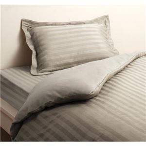 布団カバーセット キング シルバーアッシュ 9色から選べるホテルスタイル ストライプサテンカバーリング ベッド用セットの詳細を見る