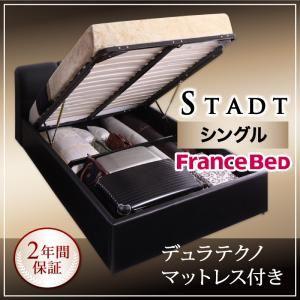 収納ベッド シングル【Stadt】【デュラテクノマットレス付き】 ホワイト ガス圧式跳ね上げウッドスプリング収納ベッド 【Stadt】シュタット レザータイプの詳細を見る