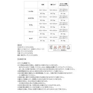 【単品】敷パッド ダブル サイレントブラック 20色から選べるマイクロファイバー