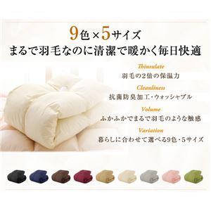 【単品】掛け布団 ダブル ワインレッド 9色から選べる! 洗える抗菌防臭 シンサレート高機能中綿素材入り掛け布団