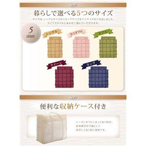 【単品】掛け布団 ダブル ミッドナイトブルー 9色から選べる! 洗える抗菌防臭 シンサレート高機能中綿素材入り掛け布団