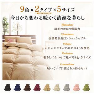 布団8点セット クイーン【ベッドタイプ】シルバーアッシュ 9色から選べる! 洗える抗菌防臭 シンサレート高機能中綿素材入り布団セット