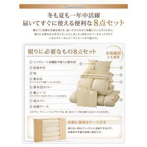 布団8点セット キングサイズ【ベッドタイプ】モカブラウン 9色から選べる! 洗える抗菌防臭 シンサレート高機能中綿素材入り布団セット