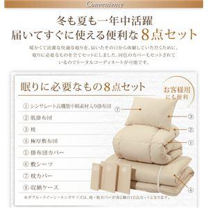 布団8点セット セミダブル シルバーアッシュ 9色から選べる! 洗える抗菌防臭 シンサレート高機能中綿素材入り布団 8点セット プレミアム敷き布団タイプ: ボリュームタイプ