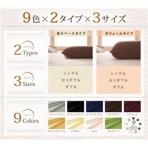 布団8点セット セミダブル モスグリーン 9色から選べる! 洗える抗菌防臭 シンサレート高機能中綿素材入り布団 8点セット プレミアム敷き布団タイプ: ボリュームタイプ