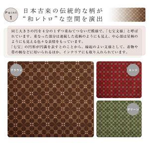 小紋柄こたつカバー【わつなぎ】 190×240cm ブラウン