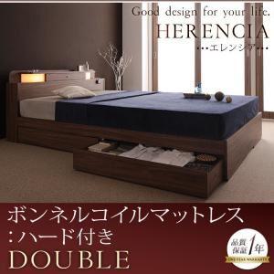 収納ベッド ダブル【HERENCIA】ウォルナットブラウン 照明・コンセント付き収納ベッド【HERENCIA】エレンシアの詳細を見る