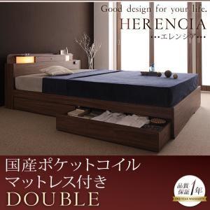 収納ベッド ダブル【HERENCIA】ブラック 照明・コンセント付き収納ベッド【HERENCIA】エレンシアの詳細を見る