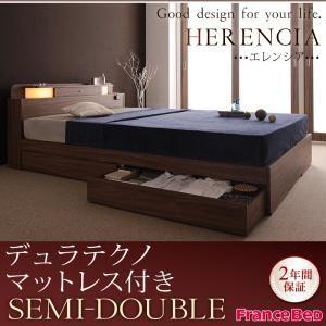 収納ベッド セミダブル【HERENCIA】ブラック 照明・コンセント付き収納ベッド【HERENCIA】エレンシアの詳細を見る
