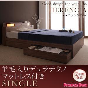 収納ベッド シングル【HERENCIA】ウォルナットブラウン 照明・コンセント付き収納ベッド【HERENCIA】エレンシアの詳細を見る