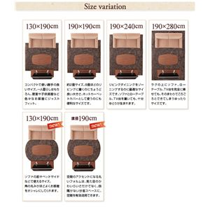 ラグマット 190×190cm モカブラウン 12色×6サイズから選べる すべてミックスカラー ふかふか(ウレタン5mm厚)マイクロファイバーの贅沢シャギーラグ