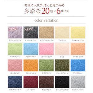 ラグマット 130×190cm(オーバル/楕円形) コーラルピンク 20色×6サイズから選べる!マイクロファイバーラグ
