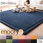 ラグマット 190×190cm【moofy】モカブラウン マイクロファイバーラグ【moofy】ムーフィ