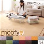 ラグマット 190×240cm【moofy】サイレントブラック マイクロファイバーラグ【moofy】ムーフィ