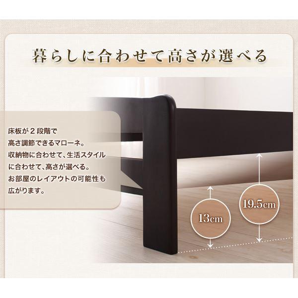 すのこベッド シングル【Marone】【フレームのみ】 ダークブラウン 高さ調節可能・すのこベッド【Marone】マローネ