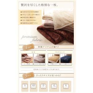 【単品】毛布 ダブル【gran】ジェットブラック プレミアムマイクロファイバー贅沢仕立てのとろけるシリーズ【gran】グラン 発熱わた入り2枚合わせ毛布